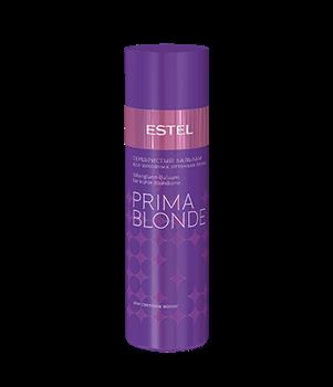 Серебристый бальзам для холодных оттенков блонд PRIMA BLONDE - фото 4584