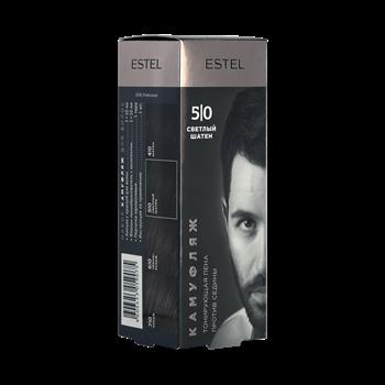Набор для камуфляжа волос ESTEL ALPHA HOMME 5/0 Светлый шатен - фото 4627