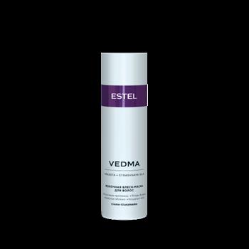 Молочная блеск-маска VEDMA by ESTEL - фото 4730
