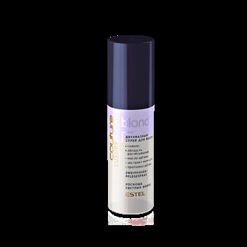 Двухфазный спрей для волос LUXURY BLOND ESTEL HAUTE COUTURE - фото 4845