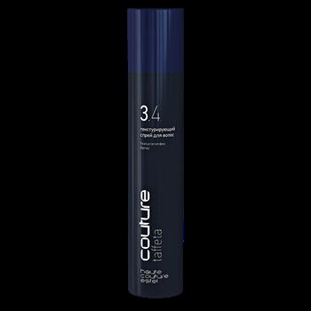 Текстурирующий спрей для волос TAFFETA - фото 4902
