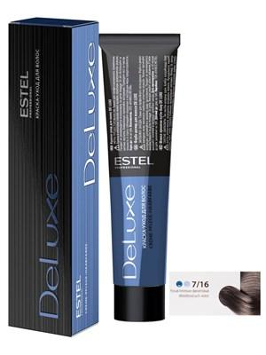 Краска-уход 7/16 DE LUXE для окрашивания волос русый пепельно-фиолетовый - фото 5079