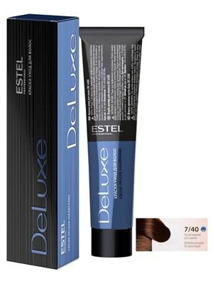 Краска-уход 7/40 DE LUXE для окрашивания волос русый медный для седины - фото 5083