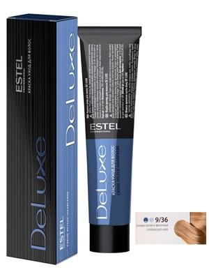 Краска-уход 9/36 DE LUXE для окрашивания волос блондин золотисто-фиолетовый - фото 5123