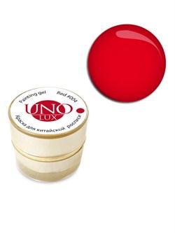 Uno Lux, Краска для китайской росписи и стемпинга №04 «Красная» - фото 5494