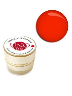 Uno Lux, Краска для китайской росписи и стемпинга №08 «Алая» - фото 5500