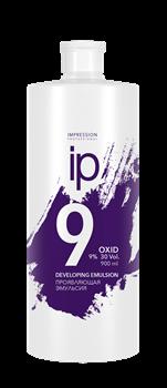 Проявляющая эмульсия Impression Professional Oxid 9 % (30Volume) - фото 5747