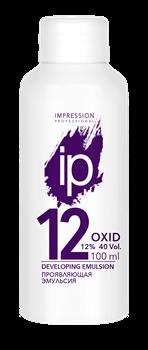 Проявляющая эмульсия Impression Professional Oxid 12 % (40Volume) - фото 5754