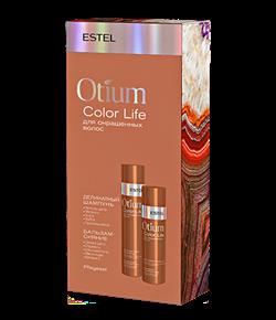 Набор для окрашенных волос OTIUM COLOR LIFE - фото 6025