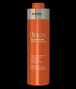 Шампунь-fresh c UV-фильтром для волос OTIUM SUMMER - фото 6113