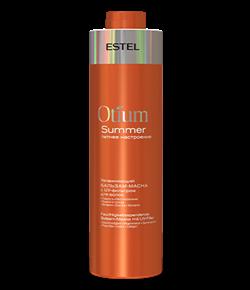 Увлажняющий бальзам-маска с UV-фильтром для волос OTIUM SUMMER - фото 6115