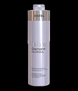 Блеск-шампунь для гладкости и блеска волос OTIUM DIAMOND - фото 6122