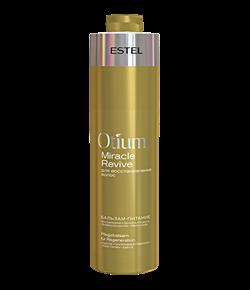 Бальзам-питание для восстановления волос OTIUM MIRACLE REVIVE - фото 6125