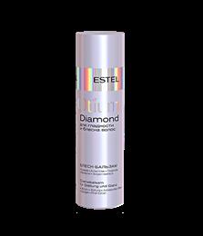 Блеск-бальзам для гладкости и блеска волос OTIUM DIAMOND
