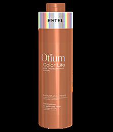 Бальзам-сияние для окрашенных волос OTIUM COLOR LIFE
