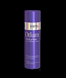 Легкий бальзам для объёма волос OTIUM VOLUME