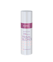 Масло - уход для светлых волос PRIMA BLONDE