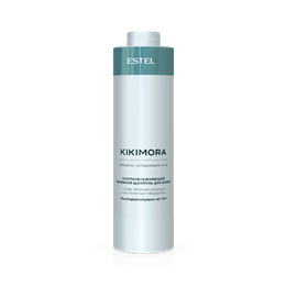 Ультраувлажняющий торфяной шампунь KIKIMORA by ESTEL