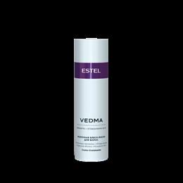 Молочная блеск-маска VEDMA by ESTEL