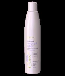 Шампунь «Чистый цвет» для светлых оттенков волос СUREX COLOR INTENSE