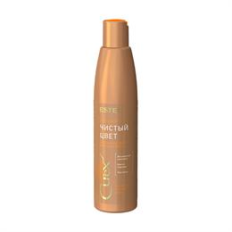 """Бальзам """"Чистый цвет"""" для медных оттенков волос СUREX COLOR INTENSE"""