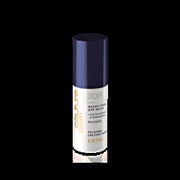 Масло-уход для волос LUXURY BLOND ESTEL HAUTE COUTURE