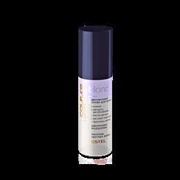 Двухфазный спрей для волос LUXURY BLOND ESTEL HAUTE COUTURE