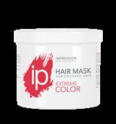 Маска для окрашенных волос «Extreme Color» без дозатора IP Color