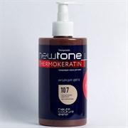 Тонирующая маска для волос NEWTONE ESTEL 10/7 Светлый блондин коричневый, 435 мл