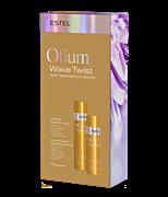 Набор для вьющихся волос OTIUM WAVE TWIST