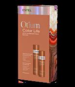 Набор для окрашенных волос OTIUM COLOR LIFE