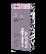 Набор для гладкости и блеска волос OTIUM DIAMOND