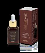 Сыворотка для кожи лица с меристемными клетками «Мембранный лифтинг» GENEVIE