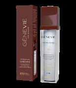 Дневной флюид для кожи лица с фотозащитой SPF20 «Мембранный лифтинг» GENEVIE